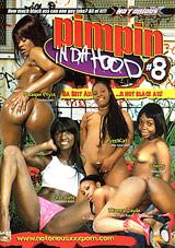 Pimpin In Da Hood 8