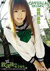 Catwalk Poison 16: Noriko Kago