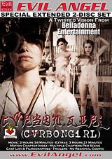 Carbongirl