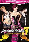 Joanna's Angels 3: Douchebag Resurrection