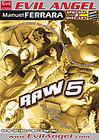Raw 5 Part 2