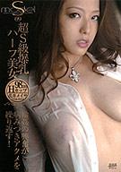 S Model 9: Meisa Hanai