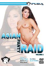 Asian Panty Raid 2