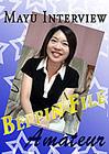 Mayu Interview Amateur