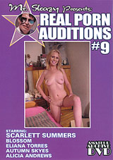 Real Porn Auditions 9