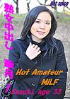 Hot Amateur MILF Kazuki 2 Age 33