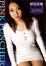 X-Class: Miho Kanda