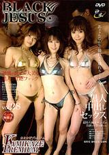 Kamikaze Premium 28: Ai Himeno, Runa Sezaki, Yui Natsuki