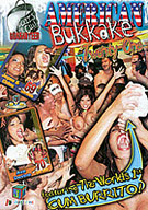 American Bukkake 21