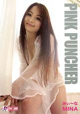 Pink Puncher: Mina