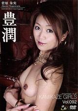 Kamikaze Girls 92: Akemi Sugawara