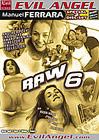 Raw 6 Part 2