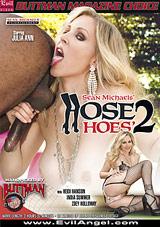 Hose Hoes' 2