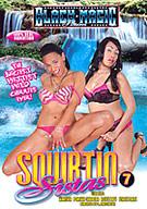 Squirtin Sistas 7