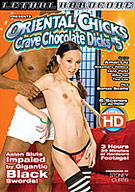 Oriental Chicks Crave Chocolate Dicks 5