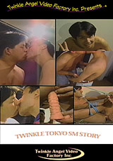 Twinkle Tokyo SM Story