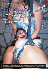 The Suspension