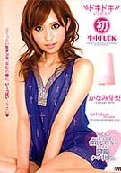 Catwalk Poison 31: Meri Kanami
