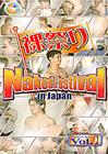 Naked Festival In Japan