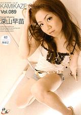Kamikaze Girls 89: Sanae Miyama