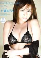 Kamikaze Girls 74 : Yuuri Nanase