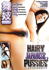 Hairy Japanese Pussies 2