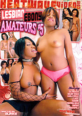 Lesbian Ebony Amateurs 5