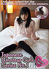 Japanese Amateur Girls Series 1