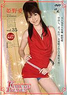 Kamikaze Premium 35: Ai Himeno