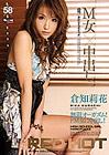Red Hot Fetish Collection 58: Rika Kurachi