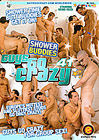 Guys Go Crazy 41: Shower Buddies