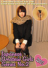 Japanese Amateur Girls Series 2