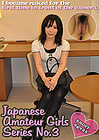 Japanese Amateur Girls Series 3