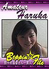 Amateur Haruka