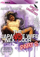 The Japanese Wife Next Door 2
