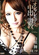 Encore 19: Mai Shirasaki