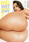 Big Wet Brazilian Asses 7