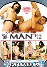 I Strap On My Man 12