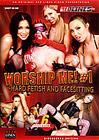 Worship Me: Hard Fetish And Facesitting