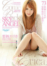 Sky Angel 73: Erika Chris