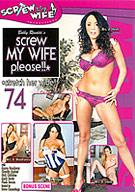 Screw My Wife Please 74