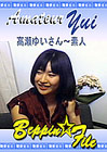 Amateur Yui