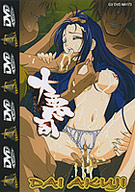 Dai Akuji