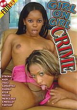 Girl On Girl Crime