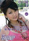 Kamikaze Premium 42 : Hitomi Nakagawa