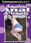 Amateur Anal Attempts 14