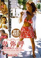 Himiko 47