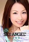 Sky Angel 82: Rina Koizumi