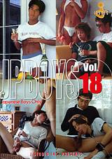 JP Boys 18