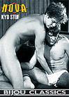 Kyd Stuf